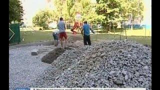 В Чувашии распределены субсидии на ремонт дворов