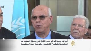 أطراف ليبية توقع اتفاقا بمدينة الصخيرات المغربية