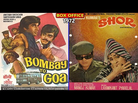 Bombay To Goa vs Shor 1972 Movie Budget, Box Office Collection, Verdict and Facts | Amitabh Bachchan