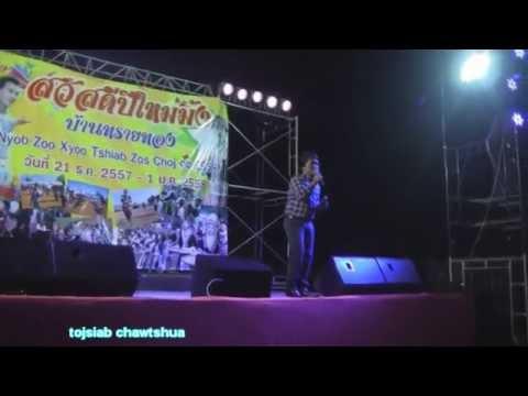 Pob Tsuas Xyooj Concert 2015 - Tos Koj 1 Ntshua Ntawv (видео)