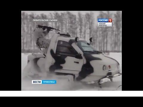 ВНижнем Новгороде позаказу Минобороны выпустили снегоход «Беркут» для работы вАрктике