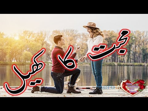Heart Touching Life Quotes!life quotes!heart touching quotes!beautiful quotes!Urdu quotes!Pat 12