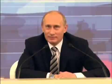 Пресс конференция Путина.Лучшие смешные  моменты. (видео)