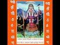 duha chhand ni moj pithad ma mandir soratha