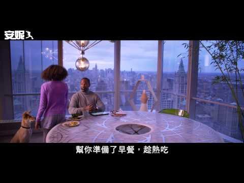 2014【安妮】音樂電影  首支預告