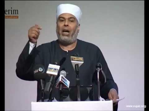 الإعجاز البياني في القرآن الكريم - أ.د. محمد داوود