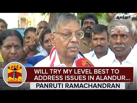Will-try-my-level-best-to-Address-the-Issues-in-Alandur--Panruti-Ramachandran--Thanthi-TV