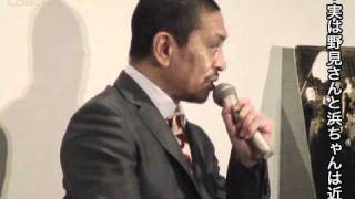 『さや侍』大ヒット御礼ティーチイン・イベント