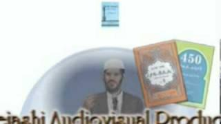 Qur'an God's Word. In Amharic By Zakir Nike.