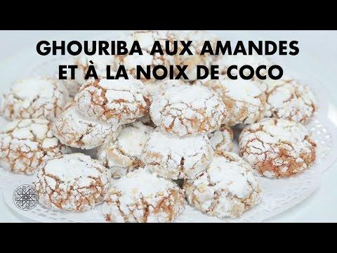 Choumicha: Recette Ghoriba aux amandes et noix de coco