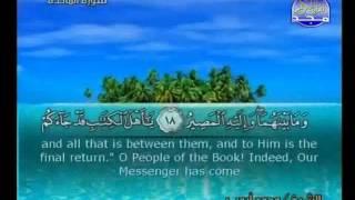 الجزء 6 الربع 4 : الشيخ محمد أيوب