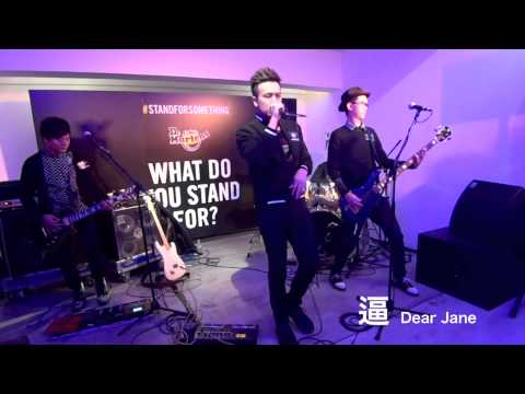Dear Jane - 逼 (Dr. Martin AW13 Launch Party Live)