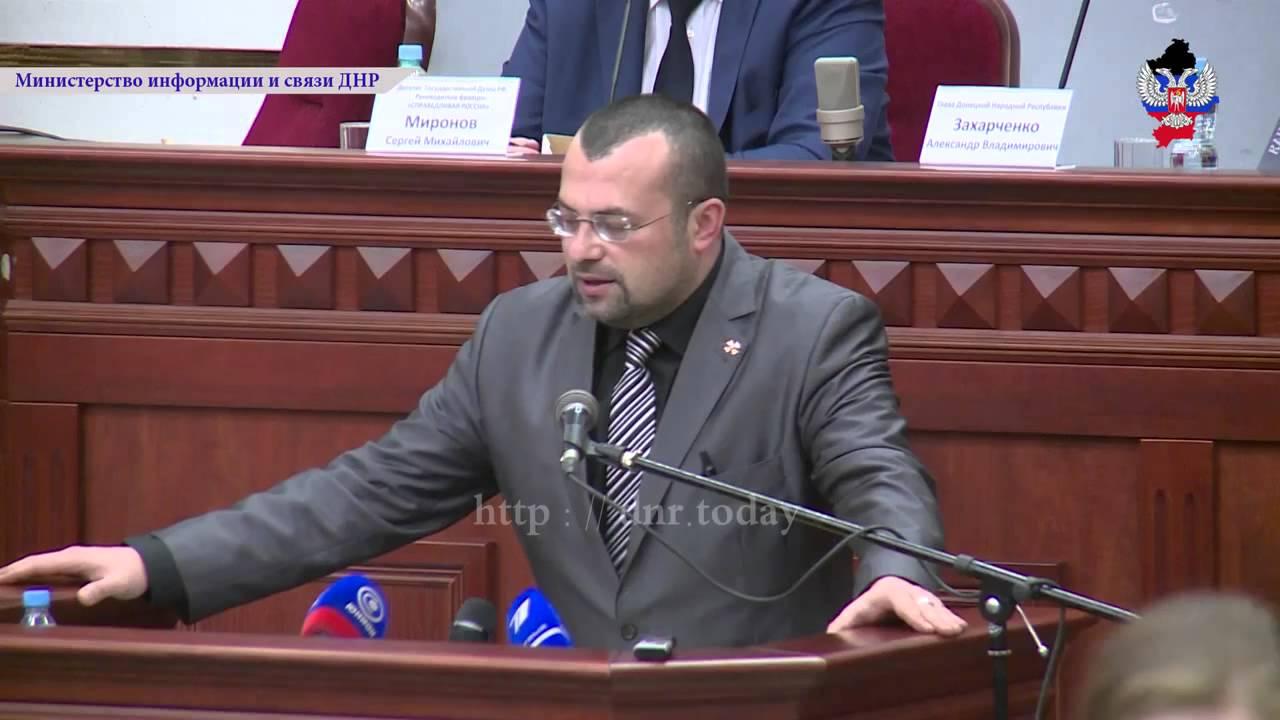 Александр Кофман поблагодарил Сергея Миронова и жителей РФ