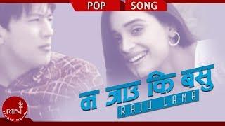 Ma Jaun Ki Basun By Raju Lama