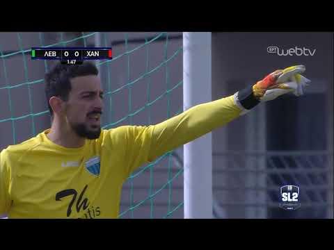 Super League 2: Λεβαδειακός – Χανιά | 08/03/2020 | ΕΡΤ