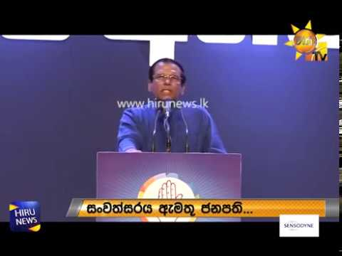 THE FIRST PERSON RESPONSIBLE FOR NOT CONDUCTING THE PROVINCIAL COUNCIL ELECTIONS IS THE PRIME MINISTER – PRESIDENT STATES AT THE SLFP CONVENTION