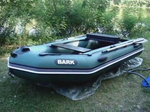 лодка пвх лидер 420