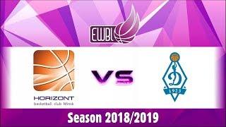 Horizont vs Dynamo Moscow – EWBL 2018/19