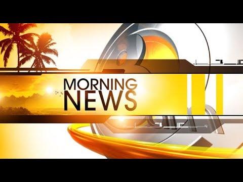 FATAFAT NEWS BULLETIN :: 07 JAN 18 #MORNING NEWS