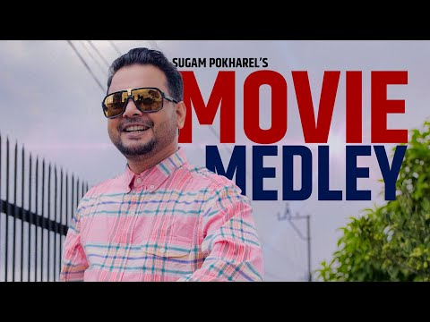 Sugam Pokharel - 1MB  | Superb Movie Medley | Official Music Video