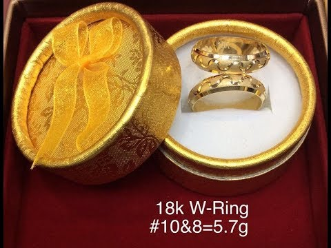 18k saudi gold Wedding rings With Weight