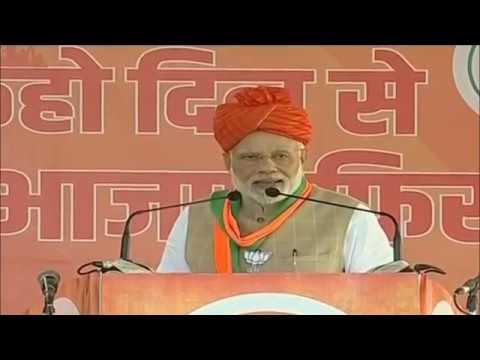 PM Shri Narendra Modi addresses public meeting in Kota, Rajasthan