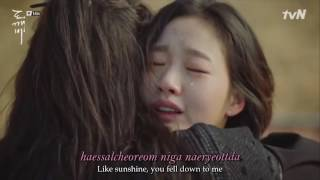 Video [Goblin OST Rom-Eng] Ailee - I'll Go To You Like The First Snow (Kim Shin x Eun Tak) MP3, 3GP, MP4, WEBM, AVI, FLV Juni 2019