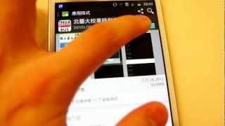 北藝大校車時刻表 (請喝咖啡版) YouTube video