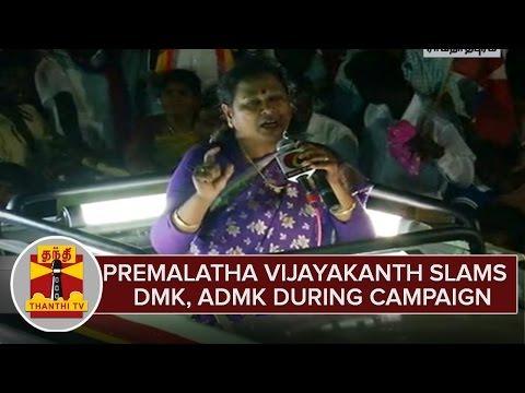 Premalatha-Vijayakanth-Slams-DMK-AIADMK-Government-During-Election-Campaign