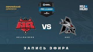 HellRaisers vs AGO - ESL Pro League S7 EU - de_cache [yXo, Enkanis]
