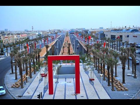 Riyadh Drone Video