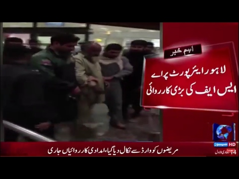 ASF big operation at Lahore Airport