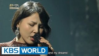 Video ALi - Does Anyone Know This Person | 알리 - 누가 이 사람을 모르시나요 [Immortal Songs 2] MP3, 3GP, MP4, WEBM, AVI, FLV September 2019