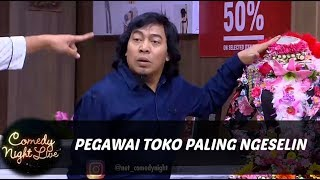Video Komeng Pegawai Toko yang Paling Ngeselin MP3, 3GP, MP4, WEBM, AVI, FLV Oktober 2018
