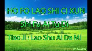 Download Lagu Shi Fu Ai Tu Di Mp3
