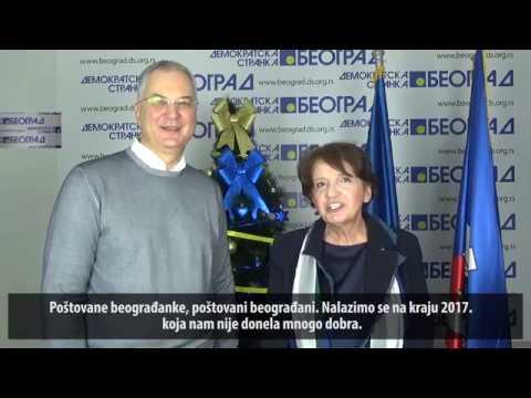 Шутановац и Ракић-Водинелић: Срећна Нова година!