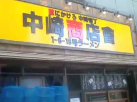 麩にかけろ 中崎壱丁 フスマ ふすかけ ラーメン 大阪・中崎町