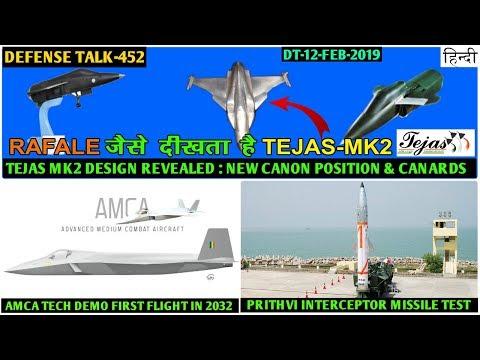 Indian Defence News:AMCA Test Flight,Tejas mk2 design Out,looks like Rafale,DRDO test PADinterceptor