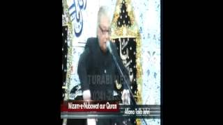 02 - Nizam e Naboovat aur Quran - Allama Talib Johri Muharam 1434 / 2012