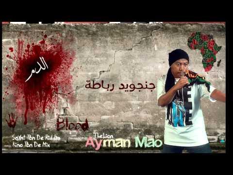 ayman mao blood