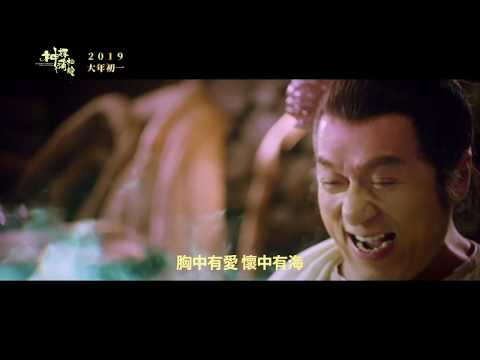 """THE KNIGHT OF SHADOWS: BETWEEN YIN AND YANG - Chinese Song """"Weird Cute"""" by Jackie Chan"""