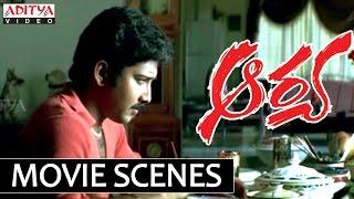 Siva Balaji Funny Dialogues - Aarya Movie | allu arjun, anu mehta