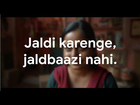 Google Pay-Jaldi Karenge Jaldbaazi Nahi