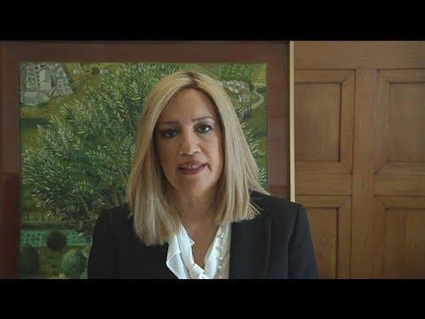 Ανάκληση απολύσεων στελεχών της Τράπεζας Πειραιώς ζητά η Φ. Γεννηματά