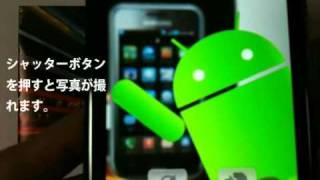 Mr.Droid Camera YouTubeビデオ