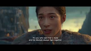 L.O.R.D.: Legend of Ravaging Dynasties - Trailer
