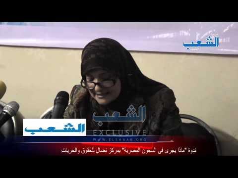 تقرير الطب الشرعى حول مقتل كريم حمدى