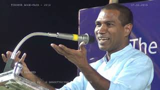 Video Engal Tamil - Kashper - Pirapokkum ella uyirkkum 02 - Tirupur Book Fair 2019 MP3, 3GP, MP4, WEBM, AVI, FLV Maret 2019