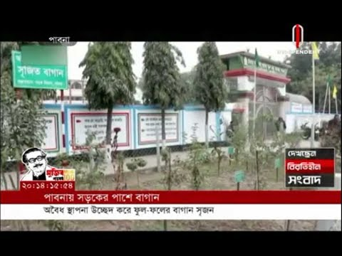 Roadside gardens in Pabna (25-02-2020) Courtesy: Independent TV