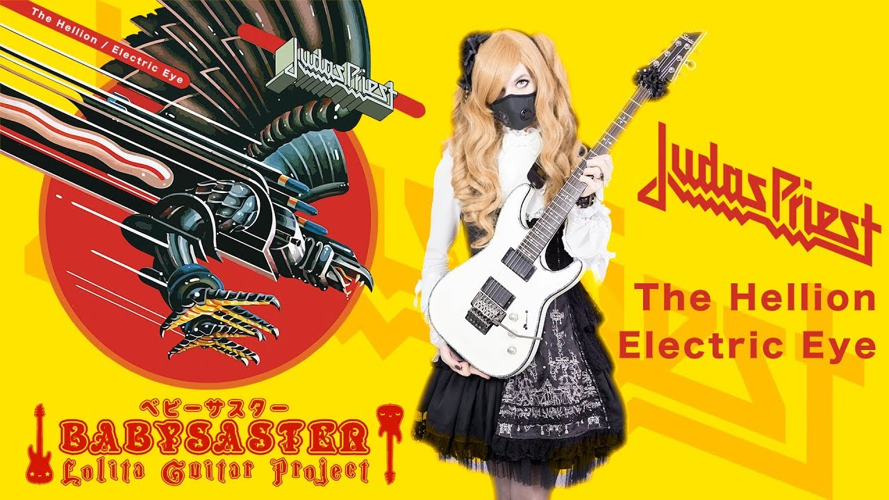 【Judas Priest】 – 「The Hellion / Electric Eye」 GUITAR COVER † BabySaster